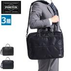 吉田カバン ビジネスバッグ ポーター タイム PORTER TIME オーバーナイター (A4対応) 通勤ビジネス A4 メンズ 655-08295