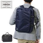 吉田カバン ビジネスバッグ ポーター タイム PORTER TIME 3WAY ブリーフケース 通勤ビジネス B4 メンズ 655-08296