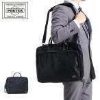 ショッピングポーター ポーター 吉田カバン ビジネスバッグ タイム PORTER TIME 2WAY ブリーフケース L 通勤ビジネス B4 メンズ 655-08298