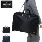ショッピングポーター 吉田カバン ガーメントケース ポーター タイム PORTER TIME ビジネスバッグ 2WAY ショルダー 655-17872 メンズ レディース