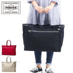 ポーターガール ポーター トートバッグ ネイキッド PORTER GIRL NAKED トートバッグ (L) レディース B4 吉田カバン 667-09468