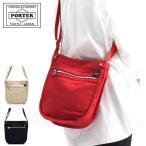 ショッピングポーター 吉田カバン ポーターガール ショルダーバッグ ネイキッド PORTER GIRL NAKED BOOK BAG(S) ブックバッグ レディース 吉田かばん 667-09787
