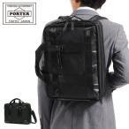吉田カバン ポーター バッグ ヒート PORTER HEAT ビジネスバッグ 3WAYブリーフケース B4 通勤ビジネス 703-07964