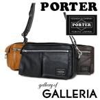Yahoo!ギャレリア Bag&LuggagePORTER ポーター バッグ 吉田かばん カメラバッグ(S) 吉田カバン ポーター ショルダー フリースタイル PORTER FREE STYLE 707-06124 (PORTER ポーター)