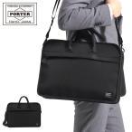ショッピングポーター (PORTER ポーター)PORTER 吉田カバン ポーター ビジネスバッグ (通勤ビジネス) ポジション POSITION 2WAYブリーフケース(A4〜A3対応) 725-07526