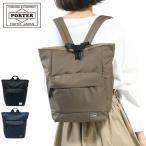 最大21%獲得 ポーターガール リュック ムース 吉田カバン PORTER GIRL MOUSSE デイパック 2WAY DAYPACK S 小さめ レディース 通学 751-18177