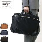 ショッピングポーター 吉田カバン ビジネスバッグ ポーター リフト PORTER LIFT 2WAY ブリーフケース 822-06225 B4 メンズ
