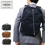 吉田カバン ビジネスバッグ ポーター リフト PORTER LIFT 3WAY ブリーフケース 通勤ビジネス 822-07561 B4 メンズ