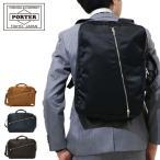 ショッピングポーター 吉田カバン ビジネスバッグ ポーター リフト PORTER LIFT 3WAY ブリーフケース 通勤ビジネス 822-07562 B4 メンズ