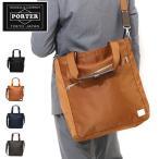 ショッピングポーター 吉田カバン トートバッグ ポーター リフト PORTER LIFT 2WAY A4 通勤 822-08983 メンズ ファスナー