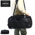 (PORTER ポーター)PORTER 吉田カバン ポーター バッグ ポーター ブースパック BOOTH PACK 3WAYダッフル(M) ボストンバッグ 旅行かばん 853-07995