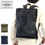 ショッピングポーター ポーター 吉田カバン ポーター リュック ポーター フォース PORTER FORCE デイパック 855-07417 メンズ レディース