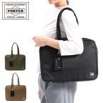 ポーターガール 吉田カバン ビジネスバッグ ブリーフケース シア PORTER GIRL SHEA レディース 通勤 871-05125