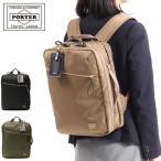 吉田カバン ポーターガール リュック PORTER GIRL SHEA シア 2WAY DAYPACK(L) リュックサック ビジネスバッグ A4 ビジネス ポーター 871-05179