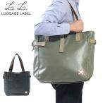 手提包 - 吉田カバン ラゲッジレーベル LUGGAGE LABEL ライナー トートバッグ LINER 吉田かばん 951-09247