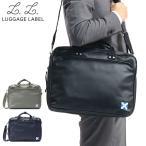 吉田カバン ラゲッジレーベル LUGGAGE LABEL ニューライナー 2WAY ブリーフケース NEW LINER 吉田かばん ビジネス 960-08876