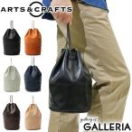 galleria-onlineshop_aac0008