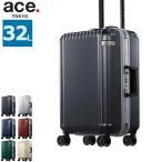 5年保証 エース スーツケース ace.TOKYO パリセイドF Palisades-F 機内持ち込み 32L 05571
