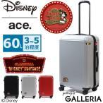 セール エース ace. スーツケース ディズニー キャリーバッグ クラシカル ミッキー キャリーケース 06115 限定 60L