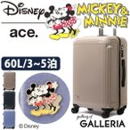 5年保証 エース ace. スーツケース ディズニー キャリー Mサイズ ミッキー&ミニー 06252 限定 60L