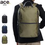 セール エースジーン リュック ace.GENE W-SHIELDPAC Wシールドパック バックパック B4 17L 通勤 通勤バッグ メンズ エース ACEGENE 55154
