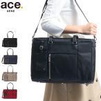 ショッピングエース エースジーン ビジネスバッグ A4対応 レディースビジネスバッグ ace.GENE BIENA ビエナ 2WAY ブリーフケース 通勤 ビジネス レディース ACEGENE 59092