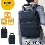ショッピングビジネスバッグ エースジーン ビジネスバッグ リュック ace.GENE EVL-3.0 ビジネスリュック A4 通勤 メンズ 59513