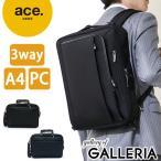ショッピングエース エースジーン ビジネスバッグ ace.GENE EVL-3.0 3WAY ブリーフケース リュック A4 通勤 ビジネス メンズ 59514