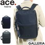 セール エース ace ブリーフケース ジョガベル Jogavel 3WAY ビジネスバッグ ace.TOKYO エーストーキョー B4 ビジカジ 通勤 59615 メンズ