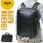 エースジーン ビジネスバッグ ace.GENE EVL3.0 LMT 3WAY ブリーフケース PC 通勤 リュック メンズ 59854 イーブイエル 3.0 リミテッド 限定