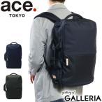 セール エース ace ビジネスバッグ ジョガベル Jogavel 3WAY ブリーフケース リュック ショルダー ace.TOKYO エーストーキョー B4 通勤 59993 メンズ
