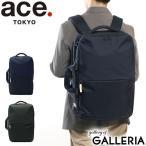 セール エース ace ビジネスバッグ ジョガベル Jogavel 3WAY ブリーフケース リュック ショルダー ace.TOKYO エーストーキョー B4 通勤 59994 メンズ