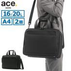 ショッピングエース 5年保証 エースジーン ビジネスバッグ ACEGENE EVL-3.0 2WAY ブリーフケース (A4対応) 59523 エキスパンダブル メンズ