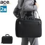 ショッピングエース セール30%OFF エースジーン ace.GENE ビジネスバッグ EVL-2.5s 2WAY ブリーフケース (B4対応) エキスパンダブル メンズ ACEGENE 54581