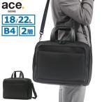 ショッピングエース エースジーン ace.GENE ビジネスバッグ EVL-2.5s 2WAY ブリーフケース (B4対応) エキスパンダブル メンズ ACEGENE 54582