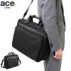 ショッピングエース エースジーン ace.GENE ビジネスバッグ フレックスライトフィット フレックスライト FLEX LITE Fit 2WAY ブリーフケース B4 メンズ ACEGENE 54558