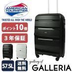 正規品3年保証 サムソナイト アメリカンツーリスター スーツケース AMERICAN TOURISTER キャリーケース ボンエアー Bon Air ファスナー 57.5L  59423