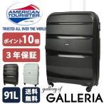 正規品3年保証 サムソナイト アメリカンツーリスター スーツケース AMERICAN TOURISTER キャリーケース ボンエアー Bon Air ファスナー 91L 59424