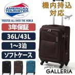 正規品3年保証 サムソナイト アメリカンツーリスター スーツケース AMERICAN TOURISTER キャリーケース ソフトケース COSTA 78681 機内持ち込み 36L~43L