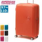 正規品3年保証 サムソナイト アメリカンツーリスター スーツケース AMERICAN TOURISTER キャリーケース SOUNDBOX Spinner 77 EXP 97L 110L 旅行 32G-003