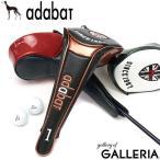 アダバット ヘッドカバー ドライバー adabat ドライバーカバー ドライバー用 GOLF ゴルフ用品 ABH400