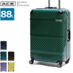 ACE DESIGNED BY ACE IN JAPAN スーツケース  エース デザインド バイ エース パラレル 機内持ち込み 88L Lサイズ 旅行 06298