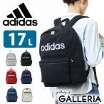 ショッピング期間限定 期間限定ノベルティ セール16%OFF アディダス リュック adidas アディダスリュック 17L バッグ 通学 スクールバッグ リュックサック 47423 中学生 高校生