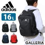 アディダス リュック adidas セレス アディダスリュック 16L バッグ 通学 スクールバッグ リュックサック 47607 小学生 中学生 高校生