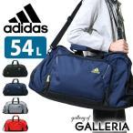 アディダス ボストンバッグ adidas セレス ボストン 54L バッグ 2WAY 修学旅行 スクールバッグ 47613 中学生 高校生