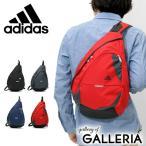 アディダス ボディバッグ adidas ワンショルダーバッグ 9L バッグ 通学 スクールバッグ 47834 小学生 中学生 高校生