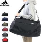 アディダス ボストンバッグ adidas 50L バッグ 2WAY スクールバッグ スポーツ 旅行 大容量 47842 中学生 高校生