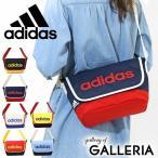 ショッピング期間限定 期間限定ノベルティ アディダス ショルダーバッグ adidas バッグ 斜めかけ 斜め掛け スクール スポーツ 5L メンズ レディース 中学生 高校生 47972
