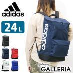 アディダス リュック adidas ロキII アディダスリュック 24L バッグ 通学 スクールバッグ リュックサック 55053 中学生 高校生