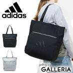 ショッピング期間限定 期間限定ノベルティ アディダス バッグ adidas トートバッグ 中学生 高校生 レディース 女子 メンズ A4 55095 15L